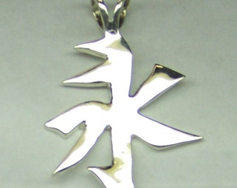 KANJI ETERNITY  Pendant Sterling Silver Free Domestic Shipping