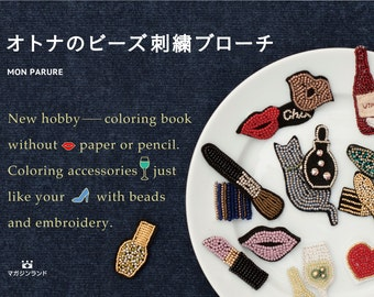 Beads embroidery brooch of adults- Japanese beads embroidery book