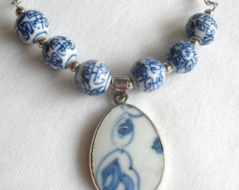 Chinese Ming Shard Blue & White Pendant and Beads Necklace - Beaded Necklace