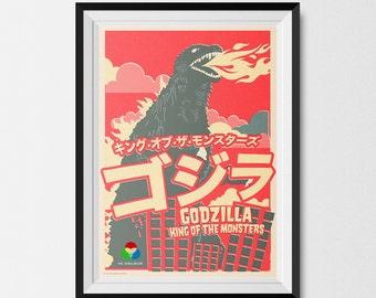 Godzilla Poster, Inspired, Retro, Vintage, Offset, Print (A3) Retro Print, King of the Monsters, Godzilla Print
