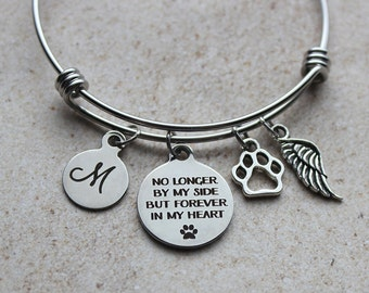 No Longer By My Side But Forever In My Heart Memorial Bracelet, Dog Memorial, Dog Sympathy Jewelry, Pet Loss Jewelry, Dog Loss Jewelry, Dog