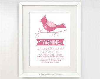 Muslim Child Protection Dua (Girl), Personalised Islamic Art Print, Islamic Nursery Decor, Muslim Kids, Islamic Wall Art
