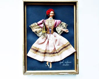 Vintage Framed Greek Costume Doll Amalia - 1950s Greece - Collectible Costume Doll in Frame