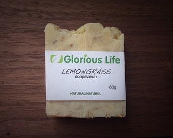 Natural Soap, LEMONGRASS Soap - 1 bar (2.2oz/63g) - Essential Oil Soap, Vegan Soap, Paraben Free Soap, SLS Free Soap, Eco Friendly Soap,