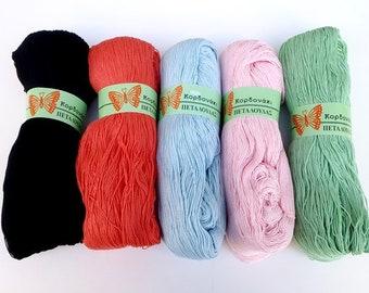 Cotton yarn Cotton Yarn Natural cotton yarn Greek yarn 200gr 750m
