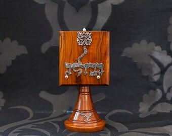 Havdalah Candle Holder.Havdalah in Handmade.Shabbat.Havdalah Silver.Spirituality & Religion.Bat Mitzvah Gift.Wooden Judaic.FREE SHIPPING!