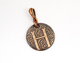 Small letter H pendant, round etched copper initial jewelry, optional necklace, 22mm