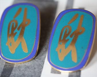 VINTAGE Laurel Burch AUTUMN pierced earrings