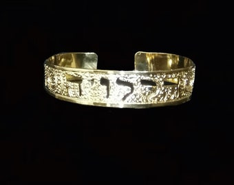 Hallelujah Gold cuff,  Hebrew jewelry, Spiritual jewelry, Inspirational, Blessings Jewelry, Unique Jewish jewelry