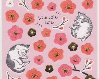 Plum Blossom Stickers - Cat Stickers - Japanese Paper Stickers - Mind Wave - Reference A6157-58