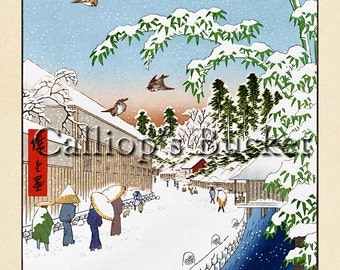 "Atagoshita and Yabukoji Lane (愛宕下薮小路), Ukiyo-e woodblock print. (all artworks are sold without the ""Calliope's Bucket"" stamp)"