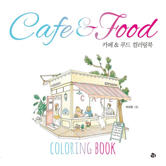 CAFE FOOD Coloring Book For Adult Cafe And Food Cakes