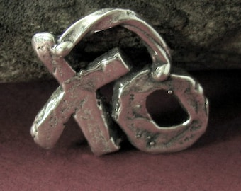 Sterling Silver Rustic Love Charm - XO  - 16.9mm Hugs and Kisses Sterling Silver Artisan Charm  -  Oakhill Silver Supply  AC134