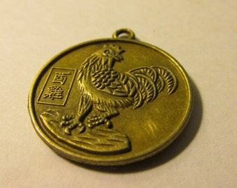 Bronze Metal Year of the Rooster Chinese Zodiac Charm Pendant, 1""