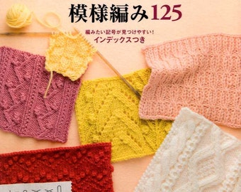 125 Knitting Symbols and 125 Knitting Designs - Japanese Craft Book MM