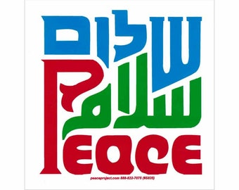 Peace in 3 Languages - Hebrew, Arabic & English - Middle East Peacemaking Bumper Sticker / Decal or Magnet