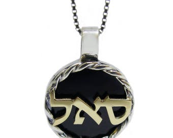 Sterling Silver Pendant with 14K Gold, ס.א.ל SAL one of the 72 combinations of  god, Onyx-A gift for him or her