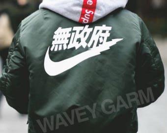 Air Tokyo Bomber Jacket Lightweight | Very Rare Japanese Chinese Nike Inspired Sad Boys Kanji KYC Vintage White Festival