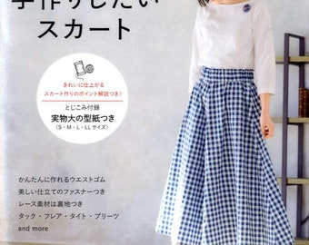 From Traditional to Modern Design Ladies Pretty Skirts -  Japanese Craft Book