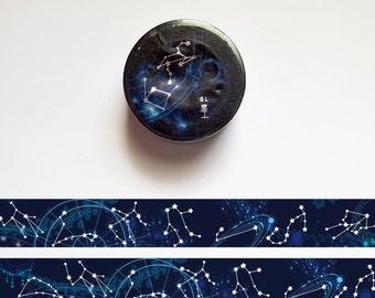 Stars Washi Tape, Constellation Nebula Washi Roll, Silver Foil, Galaxy, Milky Way Washi, Masking Tape, Deco Tape