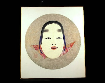 Ko-Omote Noh Mask Shikishi Board Silk Collage/ Mixed Media Young Lady handmade Picture /Signed Japanese Noh  Shikishi Repoussed Woman Face