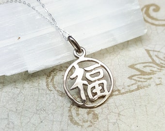 Good Fortune, silver necklace, Japanese Kanji, Sterling silver pendant, girlfriend gift, Fortune character, Asian necklace, money, funky