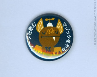 "Ner-Bat 1"" Pin-Back Button"