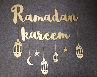 Ramadan Kareem letters with decoration