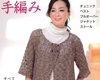 Japonese crochet ebook Crochet lace pattern Irish crochet Chinese crochet lace Summer tunic Crochet summer Tunic for summer Tunic pattern