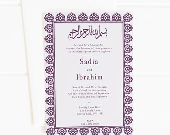 Mabrook Wedding Card Islamic Wedding Wedding Card Islamic - Islamic wedding invitation templates