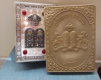 Rare Vintage Hebrew French Siddur Prayer Book Made in Israel 1960's in Original Souvenir Box
