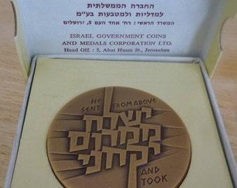 Vintage Bronze Israel State Medal for Operation Jonathan 1976 in box