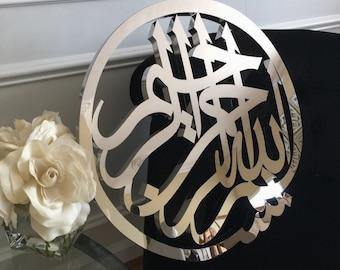 Islamic Art Stainless Steel Arabic Calligraphy