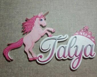 Unicorn - choose name door plaque