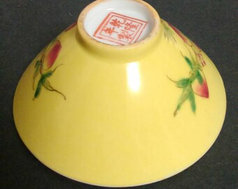 Antique Chinese Bowl ( marked )
