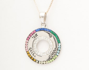 """Silver Religious Necklace With Pendant with Hebrew BIBLE Quote """"I am My Beloved's and my Beloved is Mine"""""""