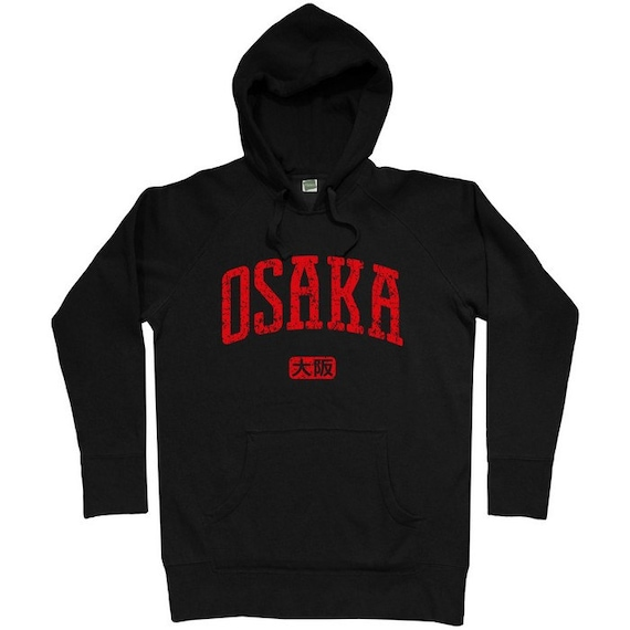 Osaka Hoodie - Men S M L XL 2x 3x - Osaka Japan Hoody Sweatshirt - Japanese - 4 Colors 6w7Hk
