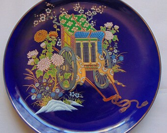 Vintage Kutani Plate