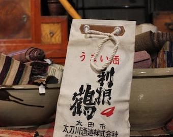 Canvas Sake Bag - FREE SHIPPING