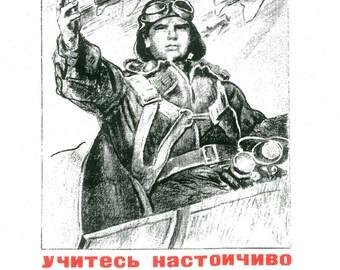 Soviet Military posters propaganda Komsomol poster 1941 scanned copy soviet poster Soviet Union office decor print tshirt Wall poster WW2
