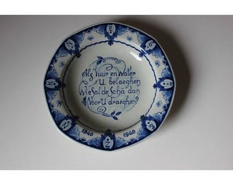 Old Dutch Delft Blue Plate 1940 Insurance Company Old Dutch Design Holland Ceramic Porcelain Plate
