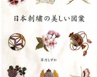 Beautiful Traditional Japanese Embroidery - Japanese Craft Book MM