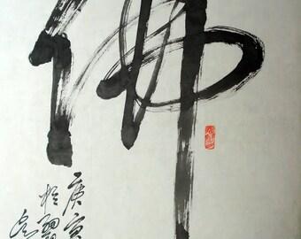 CHINESE CALLIGRAPHY-- BUDDHA
