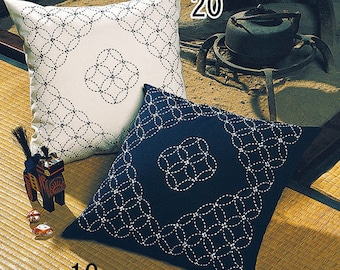 Olympus Cushion Sashiko Kit with Cloths and Threads - Traditional Japanese Craft