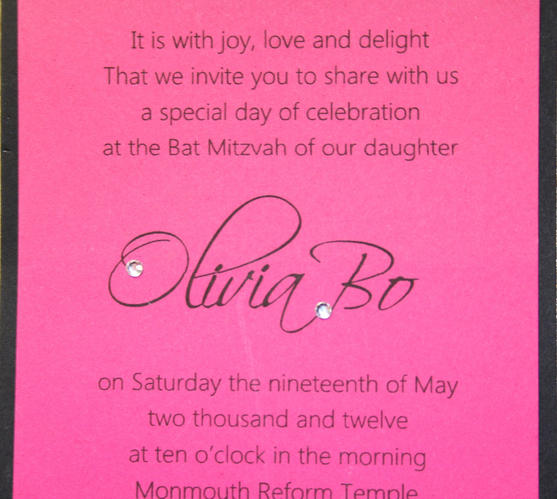 Bat Mitzvah Invitation or Bar Mitzvah Invitation Sweet 16