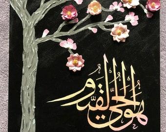 Mixed Media Art Arabic Islamic Calligraphy Flowering Tree