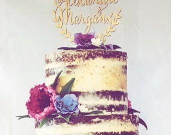 Cake topper, personalized topper, custom wedding cake topper, rustic wedding cake topper, names cake topper