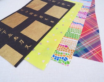 set of 4 sheets of paper decopatch, collage, decorations and paintings.