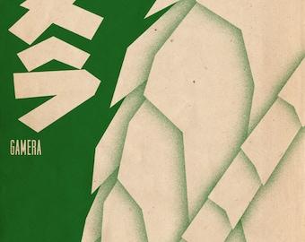 "Gamera 11x17"" Movie Poster"