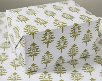 Christmas Tree Personalised Wrapping Paper